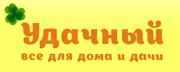 grads_udachniy_s