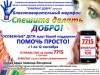info20150825